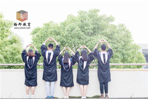 深圳自考本科报班,业余制和全日制哪个好?