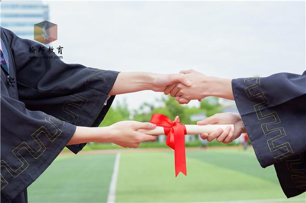 2021年广东外语外贸大学高起本工商管理专业招生简章
