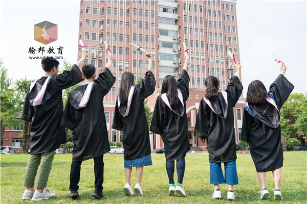 深圳自考本科必须要大专毕业证吗?