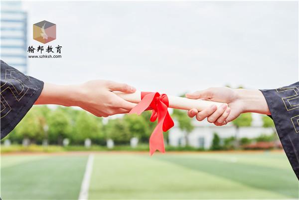 广东外语外贸大学自考汉语言文学专科考试计划