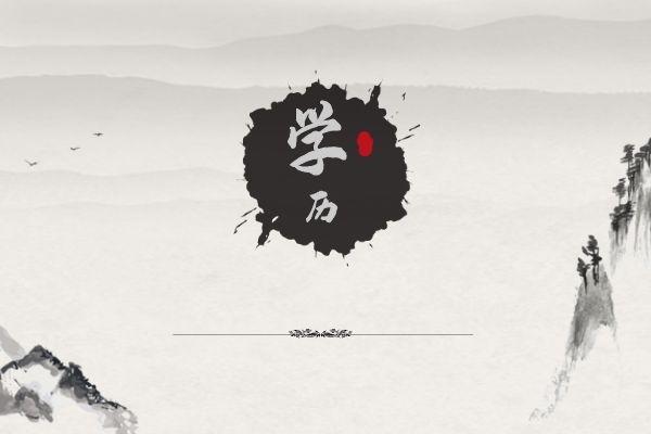 广州大学成人高考行政管理专业人才培养方案