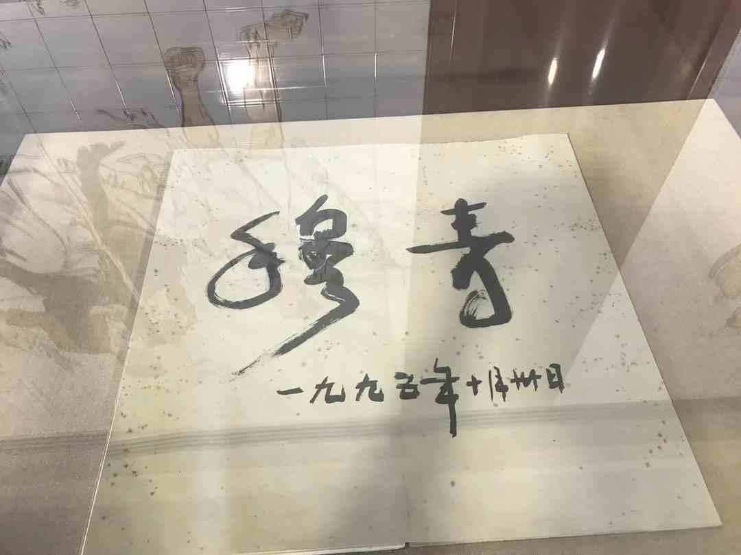 复旦通报:张文宏不构成学术不端(张文宏博士学位论文调查结果)
